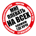 Online Spam - Мур-клуб